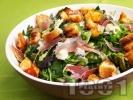 Рецепта Френска селска салата с рукола, шунка хамон и синьо сирене